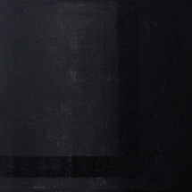 © Nguyen van Chung: No.43 - Acrylic on canvas (35 x 59.5) - 2015
