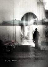 Peeping by Choong Chee Yee: fb/ipoholdtown