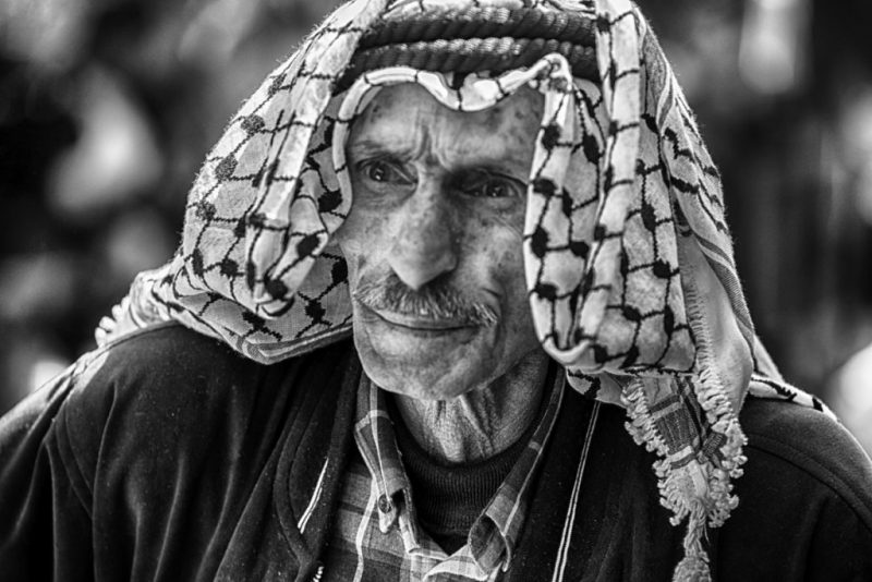 All the people: Face of Jerusalem by Fadwa Rouhana