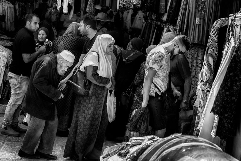 All the people: Generations 16 by Fadwa Rouhana