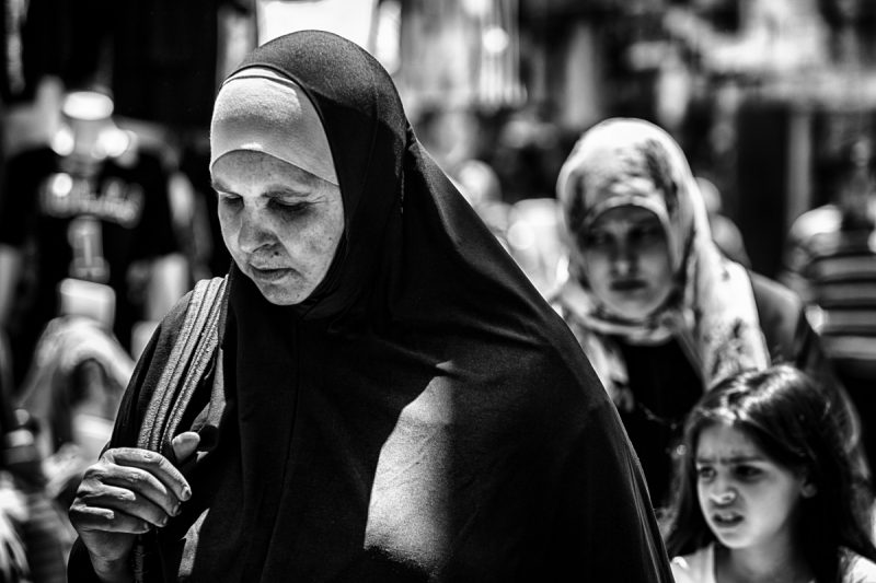 All the people: Generations 21 by Fadwa Rouhana