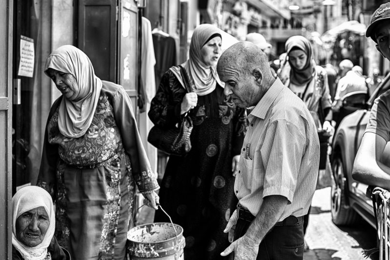 All the people: Generations 24 by Fadwa Rouhana