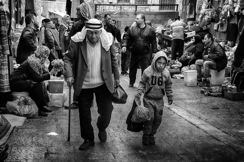 All the people: Generations 29 by Fadwa Rouhana
