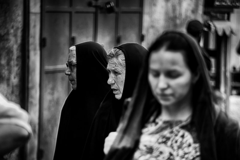 All the people: The three women by Fadwa Rouhana