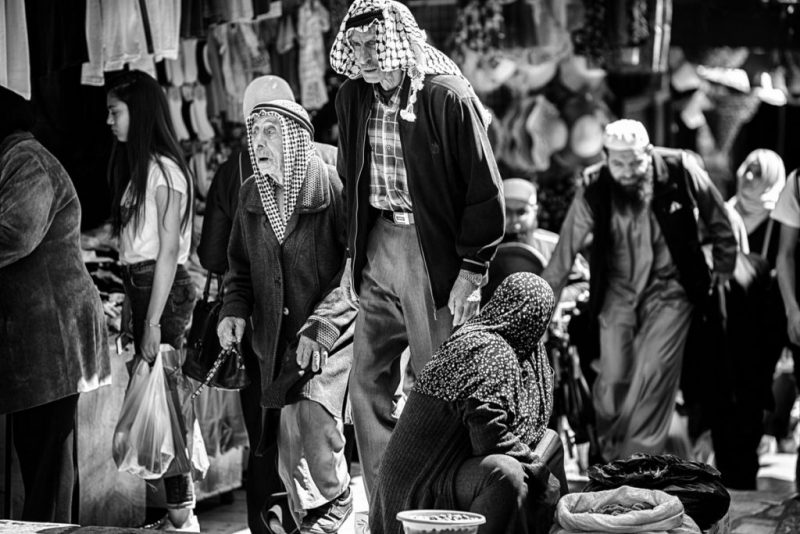 All the people: Their life journey 2 by Fadwa Rouhana