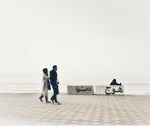 Street life by Majd Arandas
