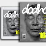 Issue 16 (Print Edition) Dodho Magazine